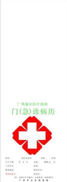 黑白手绘草叶图案剪影,树叶 叶子 叶片 蕨菜 枫叶-图