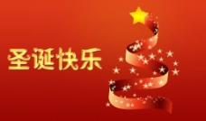 圣诞快乐 Christmas Merry Christmas图片