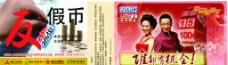 金溪县 人民银行图片