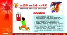 金溪县 消防队图片