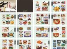 大上海私房菜谱图片