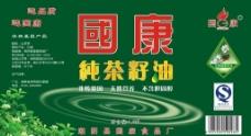 国康纯茶籽油瓶贴图片