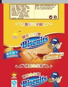 小方燒餅干包裝設計圖片