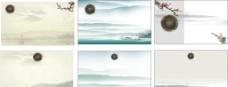 古典山水名片底版图片