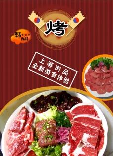 韩尚轩韩国料理店内写真图片