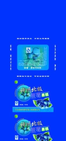 蓝莓果糕包装设计图片