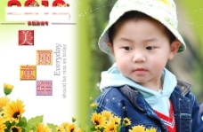 2010年台历 遥遥台历 封面图片