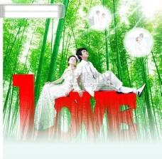 浪漫的竹林