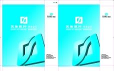 天津银行手提袋图片