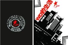书籍设计封面图片