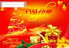 圣诞传单圣诞彩页礼物