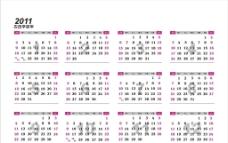 2011年日期图片