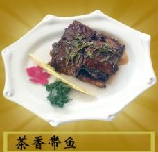 茶香带鱼图片