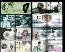 江南画册图片