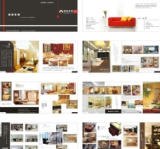装饰画册设计图片