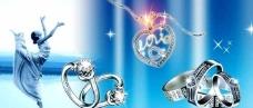 珠寶鉆戒圖片