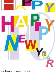 2010年新年创意海报图片