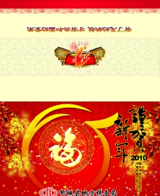 喜慶賀卡圖片