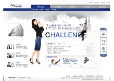 韩国精美网站1图片