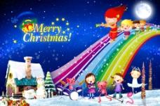 狂欢圣诞节图片