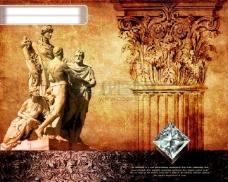 海报-建筑雕塑