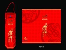 春联礼包外包装设计图片
