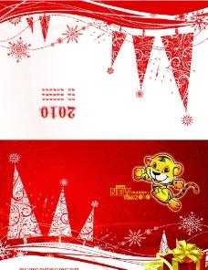 虎年贺卡 贺新春 圣诞 横式 6图片