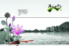 流水山庄图片
