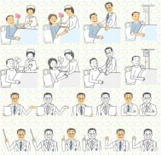 医生与护理图片