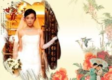 婚纱相册模板06图片