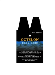 OCTSLON EASY CARE吊牌图片