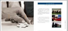 一套集团公司画册设计图片