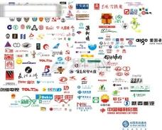 各类企业商标  LOGO设计