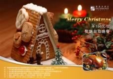 圣诞节酒店海报图片