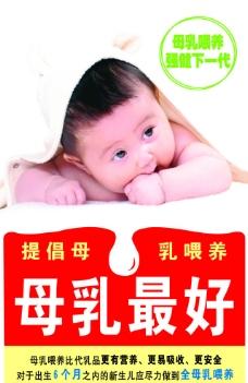 儿童保健宣传画图片