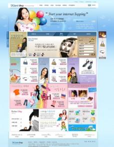 韓國商務網頁模板6PSD