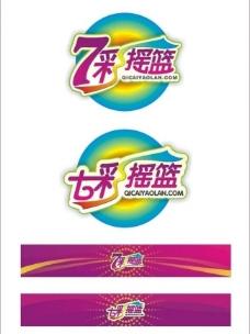 企业炫目logo图片