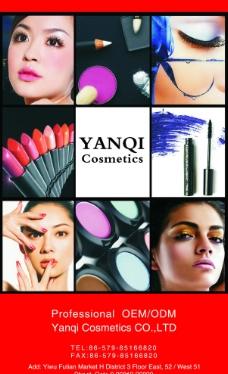 化妝品圖片