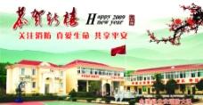 金溪县 消防大队图片