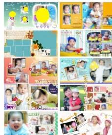 儿童相册 模板素材