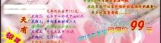宜蘭貝爾美甲彩頁背面圖片