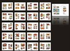 五星级酒店美食菜谱图片