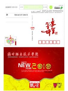 金溪县 抚州职业技术学院图片