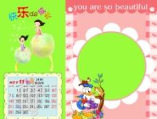 2010年儿童年历模板图片