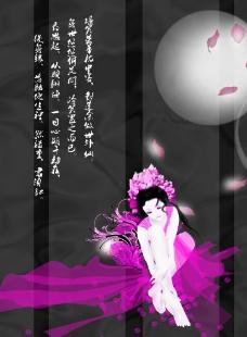 手绘古典舞者图片