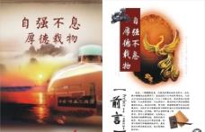 中式画册图片