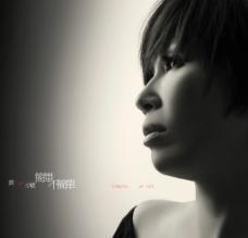黄小琥 专辑封面图片