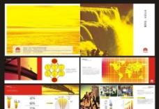 华为画册设计全部矢量文件图片