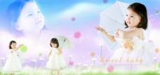 精靈小公主兒童模板圖片